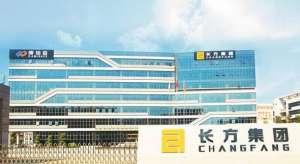 长方集团投资设立南昌项目公司新进展四辊卷板机
